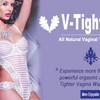 http://guidemesupplements - V-Tight Gel
