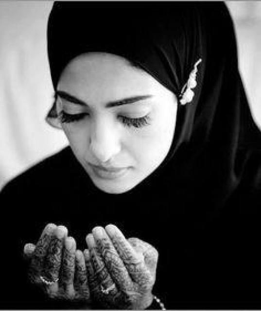 begum aliza Dua to Rizq╚☏8239637692