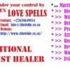 100%>》LOVE SPELLS +27638649854 by lost love spells caster in QATAR-IRAQ-IRAN-KUWAIT-DOHA-SAUDI ARABIA-TURKEY-KENYA-INDIA