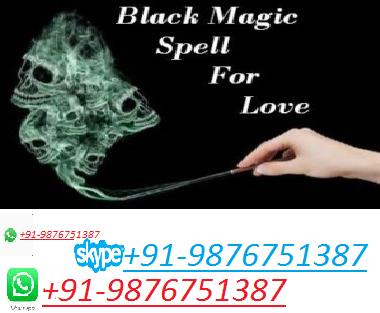 nyc !!_ASTℝOLOGEℝ!!【≪91-9876751387≫】▐ Black Magic specialist ▐ Baba ji-uk-Hong Kong