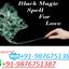 nyc - !!_ASTℝOLOGEℝ!!【≪91-9876751387≫】▐ Black Magic specialist ▐ Baba ji-uk-Hong Kong