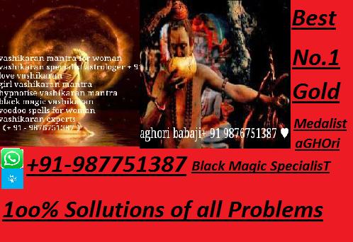 No.1Aghori !!_ASTℝOLOGEℝ!!【≪91-9876751387≫】▐ Black Magic specialist ▐ Baba ji-uk-Hong Kong