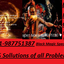 No.1Aghori - !!_ASTℝOLOGEℝ!!【≪91-9876751387≫】▐ Black Magic specialist ▐ Baba ji-uk-Hong Kong