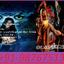 aghori No1 - ᗷEᔕT*[(→91-9876751387←)]~BlAcK MaGiC SpECiAlisT~!!_ASTℝOLOGEℝ_!!-Malaysia