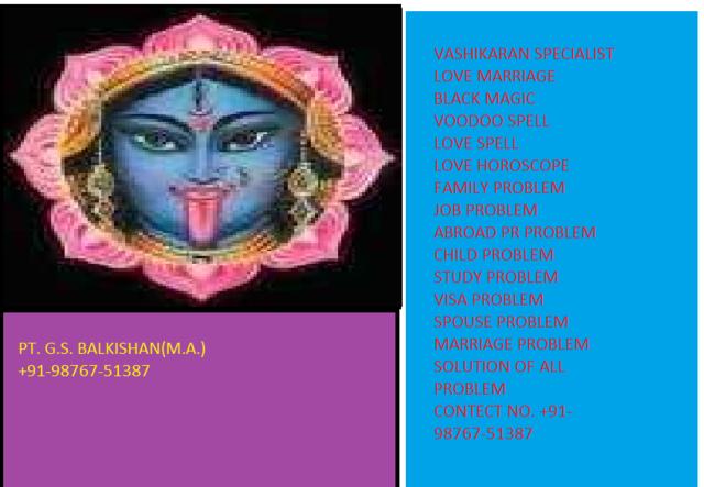 HUDNC2 Black Magic Expert《+91-9876751387》Specialist%((බƓƕƠƦƖ ƀබƀබjƖ))-singapore-Jaipur