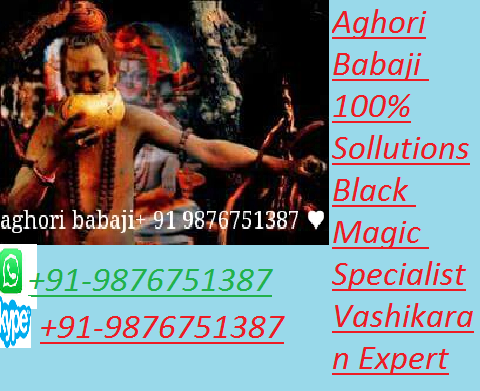 aghori top 《*MAX*》(→91-9876751387←) India's No.1 World Famous Gold Medalist Astrologer
