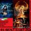 TRIIPPLE - ~?VashikaraN? Spell~ ||+91-9876751387|| ~Black Magic Specialist Babaji~Oman-KuwaiT