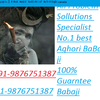 ~?Voodoo? Spell~ ||+91-9876751387|| ~Black Magic Specialist Babaji~South Africa