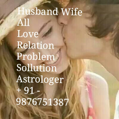 IMG-20151018-WA0014 20151117205253023 ~Love Spell~ ||+91-9876751387|| ~Black Magic Specialist Babaji~Bahrain-Muscat