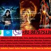 black viber - ~Family Problem~ ||+91-9876...
