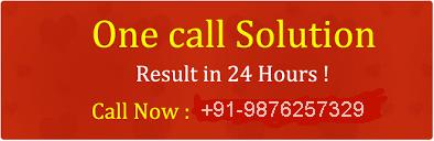 1 +91-9876257329 online love problem solution baba ji