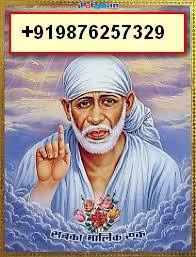 download (3) family@+91-9876257329 love problem solution baba ji