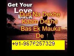 7 +91-9876257329 muthkarni specialist baba ji in delhi