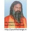 vashikaran mantra specialis... - Picture Box