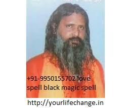 vashikaran mantra specialist    +91-9950155702     Picture Box