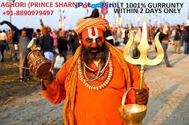 download (6) 100%=Kala Jadu{{+91-8890979497}}}Vashikaran Specialist Molvi Ji