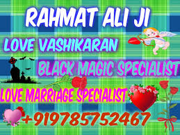 pizzel Famous Astrologer Molana ji | India +919785752467 lOVE MARRIAGE SPECIALIST MOLVI JI