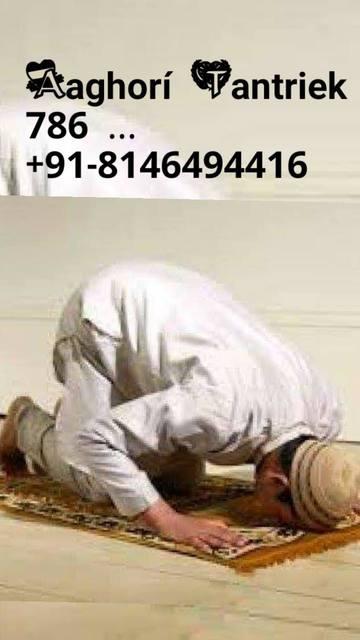 13323909 280991932238331 1583480523 o Vashikaran Mantra In Hindi For Wife+918146494416 babaji