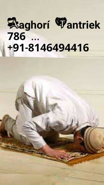 13323909 280991932238331 1583480523 o Online vashikaran specialist+918146494416 babaji