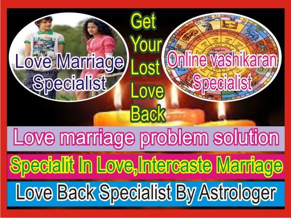 matter card Kamdev Vashikaran Mantra For Get Love Back+918146494399 molvi ji