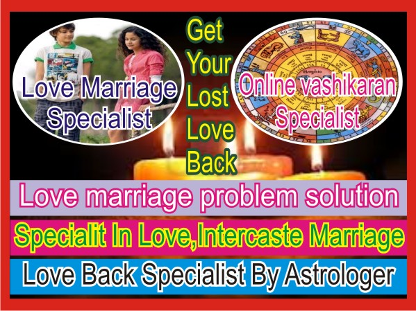 matter card Online Love Marriage Specialist+918146494399 molvi ji
