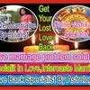 matter card - +918146494399  Dua for Love...