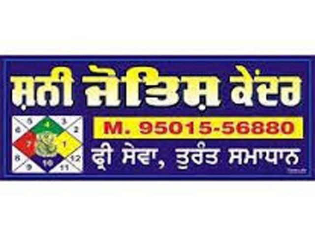 +91-9501556880 BlAcK 09501556880-mAgiC~SpeCIaliST~BaBa-jI*((Amritsar))