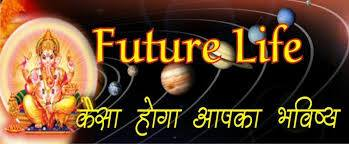 10570529 299908036846871 8408623585664068723 n NO.1 ASTROLOGER IN INDIA +91 7791087026