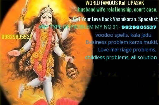 banner ads love marriage and lost love back+91-9829805537 specialist baba ji.