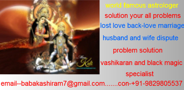 Fotor0710215828 husband and wife dispute problem solution+91-9829805537 baba ji.