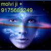 (786) vashikaran @#$ specialist SOLUUtion molvi ji +917568524949