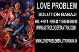 8787 1092244180788005 1050180006072360810 n AMRITSAR**LOVE MARRIAGE +91-9501556880 ||| PRoBlEM}}}SoluTIoN~BABA JI