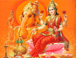 images  {}GURU Ji{} 91-8890388811 Love Problem Solution astrologer In Allahabad Jodhpur