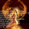 FB IMG 1444289139647 - VASHIKARAN~[(→91-9876751387...
