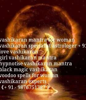 FB IMG 1444289139647 VASHIKARAN~[(→91-9876751387←)] Specialist babaji In Mumbai-Pune