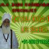 Best Love Vashikaran Specialist Molvi Ji +91-9001919358