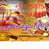 MolVi Ji +91-9587549251 intercast love marriage specialist baba ji