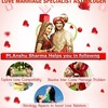 love-marriage-specialist-an... - Picture Box
