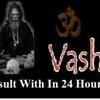 1234 092 - vashikaran mantra to get lo...