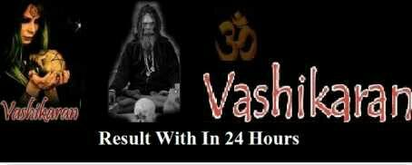 1234 092 vashikaran mantra to get love back in hindi+91-7073085665 uk