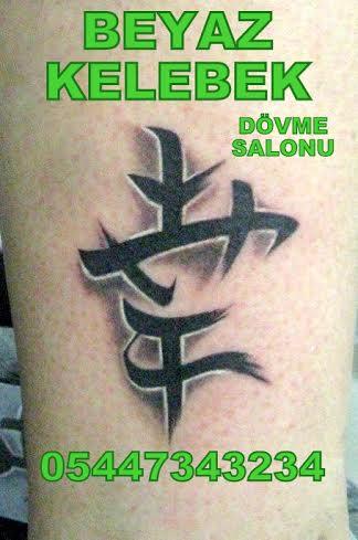 baırköy tattoo salonu Bakırköy Dövme Yapan Yerler