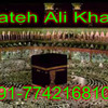 pizap.com14623514809661 - Wazifa For Love Marriage Sp...