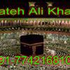 Urgent Love Vashikaran Specialist Molvi Ji +91-7742168101