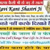 1 - Vashikaran Mantra Specialis...