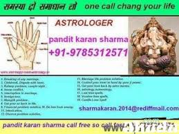 download love~marriage problem solution in jammu +91-9785312571~inter caste marriage in shimla