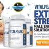 PRIM vitalpeak-xt-order - Picture Box