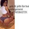 QZX CREAMS AND PILLS FOR HIPS AND BUMS ENLARGEMENT +27632612721 IN JOHANNESBURG PRETOPRIA , DURBAN , CAPE TOWN , BLOEMFONTEIN, RUSTENBURG, POLOKWANE , WITBANK