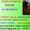 vashikaran and black magic 009829805537 tantrik in mumbai-delhi-nagpur.