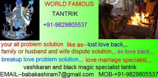 banner hawan vashikaran and black magic 009829805537 tantrik in mumbai-delhi-nagpur.