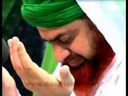 download (2) Strong Wazifa to Protect Your Family +91-95877...11206